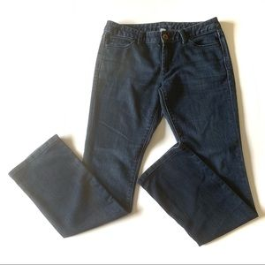 Banana republic skinny straight blue jeans short